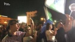 Протесты на Дальнем Востоке
