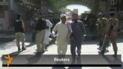 Militants Attack Court Buildings In Northwest Pakistan