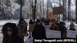 Участники акции против изменения Конституции. 29 ноября 2020 года.
