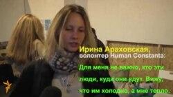 В Беларуси собирают гуманитарную помощь чеченским беженцам