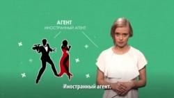 """Настоящее Время признали в России """"иностранным агентом"""". Объясняем, кто мы на самом деле"""