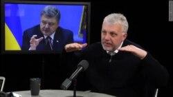 Идет война России с Украиной