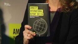 Ситуація з правами людини в Росії погіршується – Amnesty International (відео)