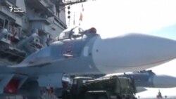 """""""Адмирал Кузнецов"""" – последняя надежда Асада?"""