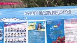 Казахстан: с местных выборов снимают всех подряд
