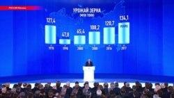 Путин рассказал о планах на следующий президентский срок