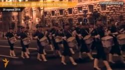Репетиція військового параду до Дня Незалежності