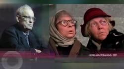 Все герои Эльдара Рязанова