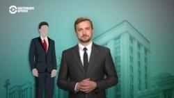 Депутаты Госдумы: их привилегии и статус в России (видео)