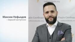 Хто такий Максим Нефьодов?