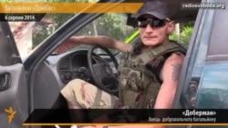 Грузин «Доберман» из батальона «Донбасс»