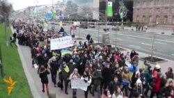 «Студентський страйк, студентська солідарність»