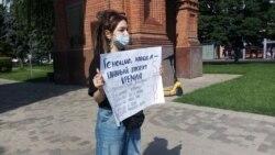 Активистка Екатерина Чернявская на пикете в Краснодаре