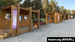 Музей-заповедник «Херсонес Таврический», Севастополь, март 2021 года