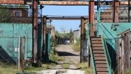 Львівська виправна колонія №48