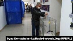 Ucraina, alegeri locale, 25 octombrie 2020.
