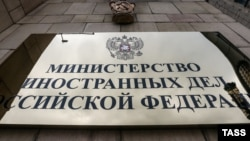 The building of Russia's Foreign Ministry in Moscow