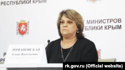 Олена Романовська