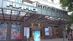 Передпрем'єрний показ фільму «Матильда» в Москві скасували