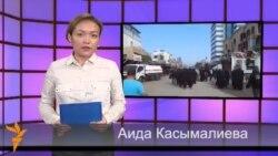 Видео новости, 14 ноября