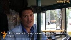 В Алматы подорожал проезд в общественном транспорте