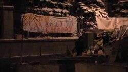 Новые баррикады на улице Грушевского