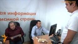 Атабаеву вручили повестку в прямом эфире сайта Азаттык