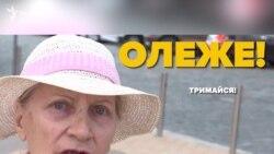 «Мы им гордимся»: украинцы поздравляют Сенцова с днем рождения (видео)