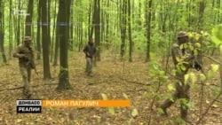 Як тренують Сили спецоперацій України? Ексклюзив