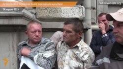 Люди з неадекватною поведінкою серед мітингарів проти підвищення тарифів у Львові