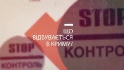 Оголошені диверсантами: як у Криму утримують Панова і Захтея | Крим.Реалії ТБ (відео)