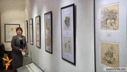 Բացվել է Մարտիրոս Սարյանի հոբելյանական ցուցահանդեսը