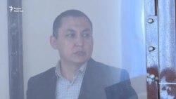 Начался суд по делу Нурбека Кушакбаева