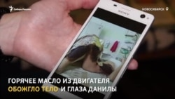 Виновник ДТП в Новосибирске может избежать наказания