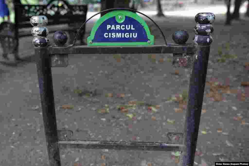 Cismigiu Park in Bucharest. 26 august 2021