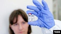 Rusiyanın hazırladığı vaksin