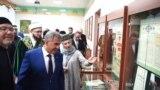 Русия ислам институтына 20 ел