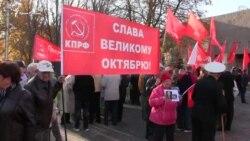 «Носії великого полум'я»: севастопольські комуністи мітингували на честь Жовтневого перевороту (відео)