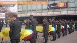У Дніпропетровську попрощалися із загиблими невідомими бійцями