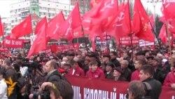 У Донецьку близько двох тисяч комуністів відсвяткували річницю соціалістичної революції