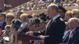 Орусия Жеңишти менчиктедиби?