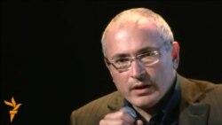 Ходорковский в Берлине