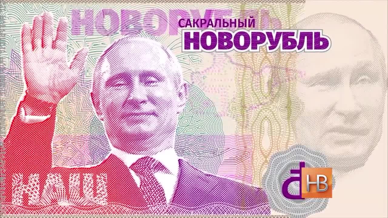 """""""Настоящее Время"""" ЭФИР 12 Декабря 2014"""