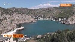 Крымчане в кризис получат «2,5 туалетных ершика» | Крым.Реалии ТВ (видео)