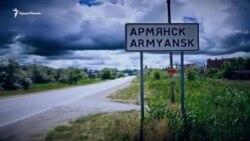 Результаты экспертизы. Почему «заржавел» Армянск? (видео)