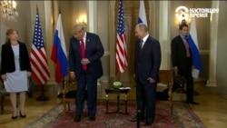Трамп-Путин жолугушуусу