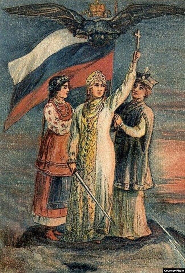 Cele trei ramuri ale slavilor de est (alegorie din anul 1905)
