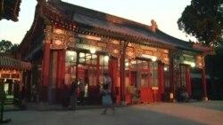 شروع ماه رمضان در چین و ایران