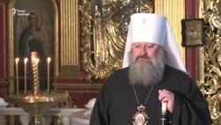 Митрополит Павло про обшуки СБУ