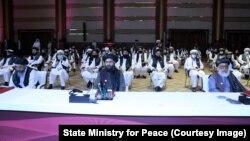 مراسم افتتاحیه گفتوگوهای بین افغانان در قطر